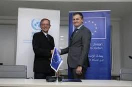 صندوق الاتحاد الأوروبي يساهم بمبلغ مليوني يورو للأونروا في الأردن