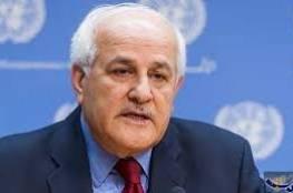 فلسطين تستهل العام الحالي باجتماعات مكثفة في الأمم المتحدة كرئيسة لمجموعة الـ77 والصين
