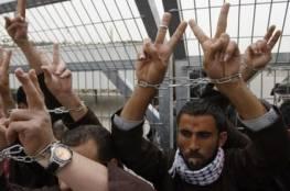 مؤسسات الأسرى: الاحتلال اعتقل (486) فلسطينيا خلال الشهر الماضي