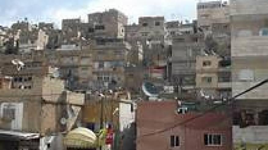 مخيم جبل الحسين للاجئين