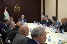 اللجنة التنفيذية تعقد اجتماعا برئاسة الرئيس وتناقش عددا من القضايا