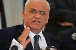 عريقات: القيادة تثمن مواقف الصين الثابتة من القضية الفلسطينية