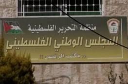 المجلس الوطني: العدوان المتواصل على الأقصى تحدٍ لقرارات قمة التعاون الإسلامي