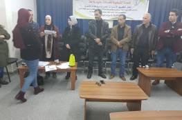 شؤون اللاجئين بالمنظمة ولجنة مخيم بلاطة يوزعان المنحة الجامعية على طلبة المخيم