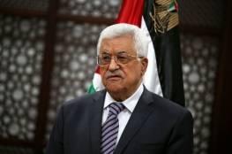 الرئيس يصدر مرسوما بإعلان حالة الطوارئ في جميع الأراضي الفلسطينية لمدة شهر