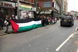 لندن: وقفة أمام السفارة الإسرائيلية تنديدا بالعدوان الإسرائيلي على قطاع غزة