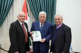 الرئيس يستقبل وفد جامعة القدس المفتوحة