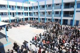 """""""تيكا"""" و""""أونروا"""" توقعان اتفاقية صيانة مدرسة بمخيم الوحدات"""