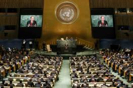 الجمعية العامة تصوت اليوم على منح فلسطين صلاحيات إضافية لرئاسة مجموعة الـ (77+الصين)