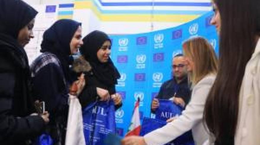 الاتحاد الأوروبي يتبرع بمبلغ 12 مليون يورو لدعم خدمات الأونروا الصحية في قطاع غزة