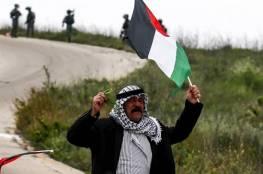 فلسطينيو الداخل يحيون يوم الأرض