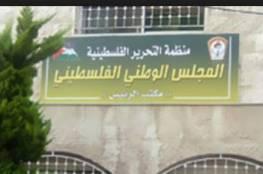 المجلس الوطني: إعلان نتنياهو فرض السيادة على المستوطنات انتهاك لقرارات الأمم المتحدة