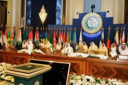 دول منظمة التعاون الإسلامي ترفض