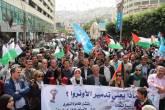 بيت لحم: مسيرة دعم وتأييد للرئيس واحتجاج على تقليصات الأونروا
