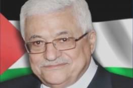 الرئيس يشدد على استمرار صمود شعبنا بوجه مخططات الاحتلال الرامية لفرض الواقع الاستعماري في الأغوار الفلسطينية