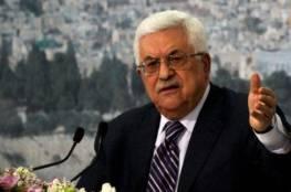 الرئيس يستقبل أعضاء الهيئة الادارية للجاليات الفلسطينية المنتخبين في أوروبا