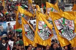 فتح تحذر من حملة مشبوهة تستهدف الرئيس ومنظمة التحرير