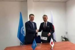 اليابان تتبرع بمبلغ 23 مليون دولار للأونروا