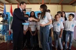 37،000 طالب وطالبة من لاجئي فلسطيني في لبنان يعودون إلى مدارس الأونروا