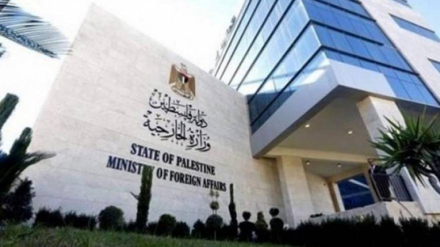 الخارجية: خوف الدول من اتهامها باللاسامية يشجع الاحتلال على تصعيد عدوانه