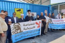 اللجنة الشعبية وفعاليات مخيم شعفاط والقدس ينظمون وقفة تضامنية دعما للاونروا وتجديد تفويض عملها