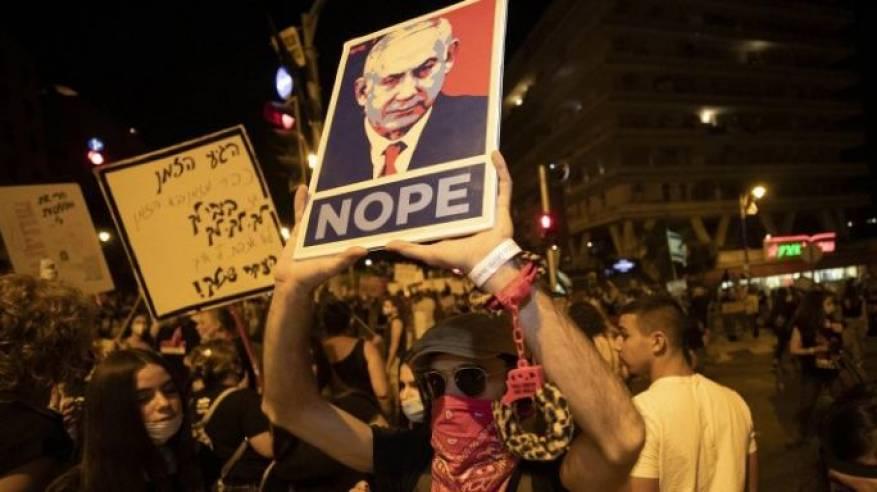 الآلاف يتظاهرون ضد نتنياهو بعد محاولات لكبح التظاهرات