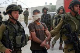 الاحتلال يعتقل 17 مواطناً من الضّفة