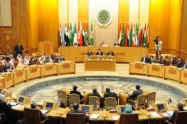 وزراء الخارجية العرب يجددون دعمهم وتأييدهم لخطة الرئيس للسلام وتوجه القيادة للتحرر والانفكاك عن الاحتلال