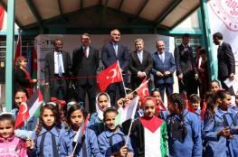 الحكومة التركية تدعم برنامج التعليم بالأونروا في الأردن من خلال الوكالة التركية للتعاون والتنسيق