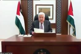 الرئيس مخاطبا أبناء شعبنا: لنواجه معا خطر