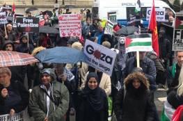 تظاهرة بلندن دعماً لحق العودة ورفضاً لصفقة القرن