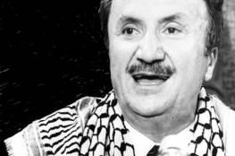 د. أبو هولي ينعى المناضل بسام الشكعة