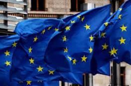 الاتحاد الأوروبي يعرب عن قلقه إزاء استمرار التوسع الاستيطاني وسياسة الهدم