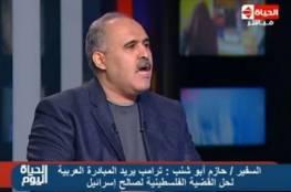 د. ابو هولي: ينعي المناضل والاعلامي الكبير د. حازم ابو شنب