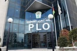 منظمة التحرير.. عنوان الشعب الفلسطيني ومرآة نضاله