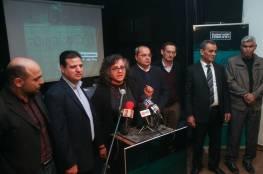 الثلاثاء مؤتمر إخلاء مستوطني الخليل