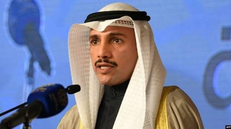 رئيس مجلس الأمة الكويتي: من المعيب والمشين ترك الفلسطينيين يواجهون الاحتلال وحدهم دون دعم وسند