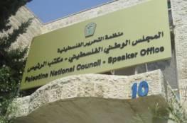 المجلس الوطني الفلسطيني: شعبنا يواصل تمسكه بنهج العزة والكرامة لزعيمه الشهيد ياسر عرفات