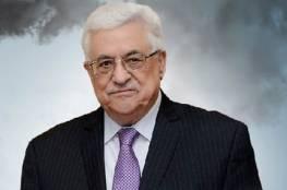 الرئيس يستقبل وزير الداخلية الأردني