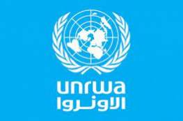 الولايات المتحدة تعلن إعادة تمويل بمبلغ 150 مليون دولار لدعم لاجئي فلسطين