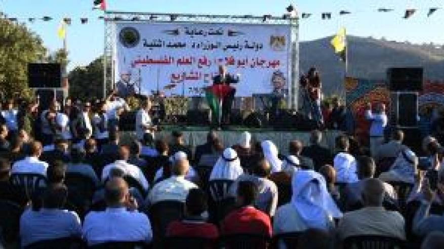 اشتية: الأرض في فلسطين ليست عقارا بل هوية ووطن