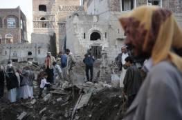 أميركا تدعو لوقف القتال باليمن قبيل مفاوضات السلام