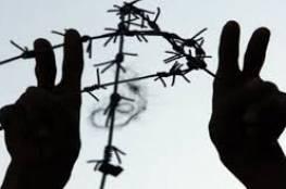 مؤسسات الأسرى: الاحتلال اعتقل أكثر من 4600 مواطن هذا العام