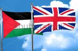 الجالية الفلسطينية في بريطانيا