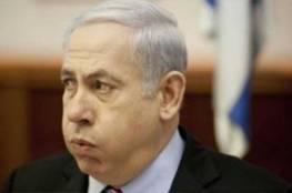 قبيل الانتخابات- لائحة اتهام ضد نتنياهو