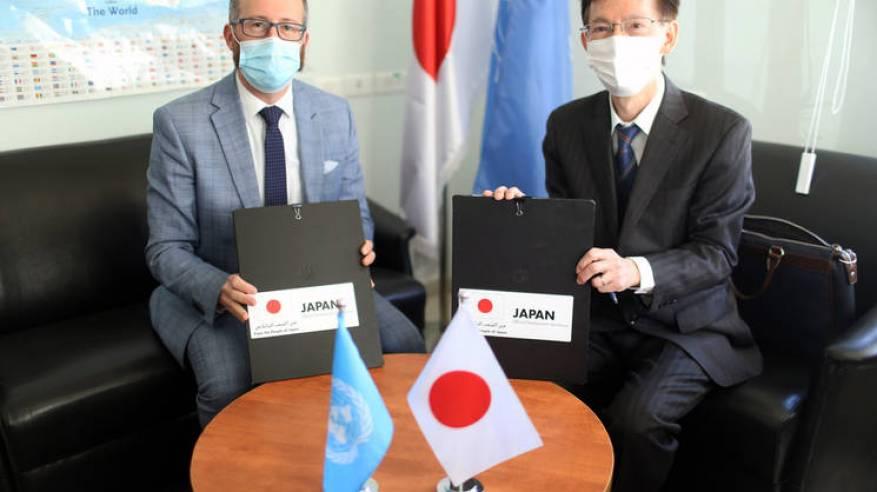 اليابان تتبرع بحوالي 40 مليون دولار لمساعدة لاجئي فلسطين