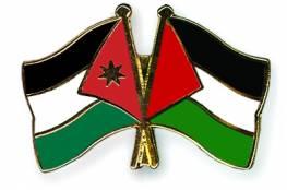 اتفاق فلسطيني اردني لمواجهة محاولات تصفية القضية