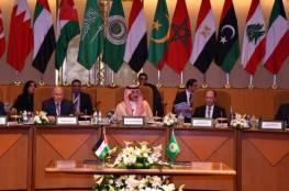 """المجلس الاقتصادي والاجتماعي العربي يرفض محاولات إنهاء """"الأونروا"""""""