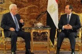 بدء لقاء قمة بين الرئيس ونظيره المصري
