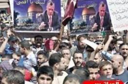 أبناء مخيم البقعة ينفذون وقفة دعما لمواقف العاهل الأردني تجاه القدس
